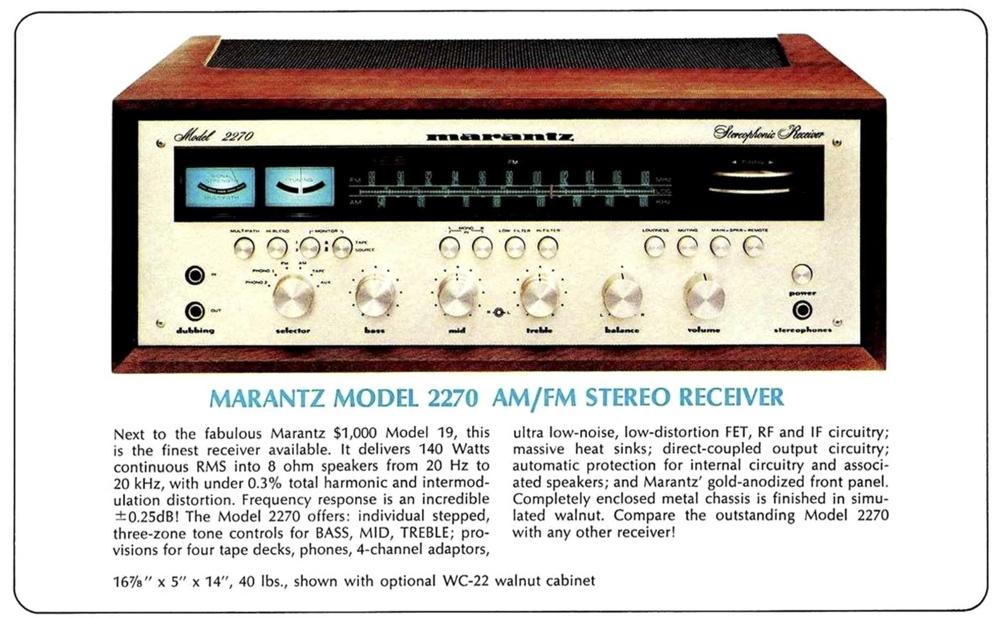 Marantz 2270sm